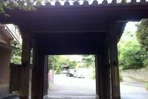 瑞泉寺 入り口1