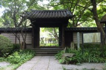 瑞泉寺 庭園1